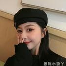 帽子女韓版潮貝雷帽日系秋冬百搭英倫復古毛呢八角帽設計款蓓蕾帽 蘿莉新品