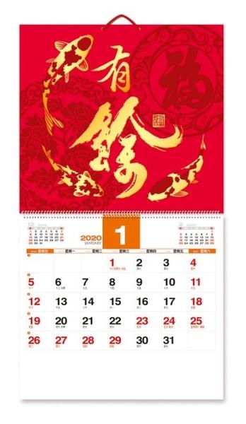 2020月曆JL623-福到有餘*13張-單月曆 ~天堂鳥月曆