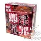 日本原裝進口 即淫亂罪(女性用秘液)貨號:NPG-06070620