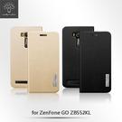 【默肯國際】 Metal Slim ASUS ZenFone Go ZB552KL 流星紋PC內層 側翻 站立皮套 支架 插卡 手機皮套