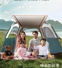 南極人帳篷戶外野營加厚防雨露營野外防暴雨野外戶外裝備單人情侶MBS『「時尚彩紅屋」