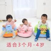 寶寶學坐沙發餐椅兒童小沙發嬰兒學坐神器座椅幼兒安全防摔拆洗