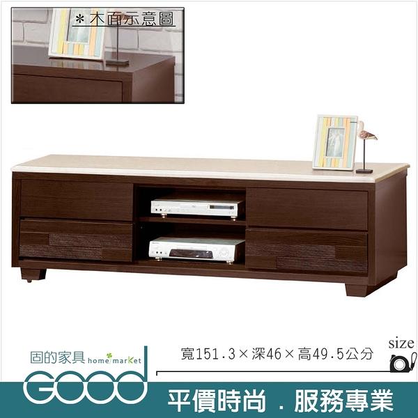 《固的家具GOOD》856-3-AK 風潮5尺胡桃矮櫃/木面【雙北市含搬運組裝】