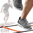 靈敏步伐梯6M敏捷梯6公尺跳格步梯速度梯繩梯.3米能量梯跳格梯跳格子.田徑跨欄跑步足球訓練梯子