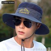 釣魚帽防曬旅游休閒韓版漁夫帽男士登山釣魚太陽帽 爾碩數位3c