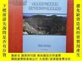 二手書博民逛書店罕見全國危機礦山接替資源找礦專項2007年度成果報告(全銅版紙彩