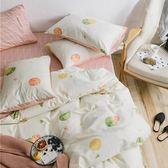 自然系精梳棉床包被套組-單人-水果派【BUNNY LIFE邦妮生活館】