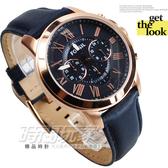 FOSSIL 公司貨 三眼錶 玫瑰金電鍍 深藍面 深藍帶 44mm 男錶 時間玩家 FS4835IE