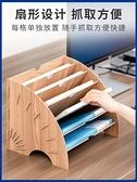 扇形文件架文件夾收納辦公資料架創意辦公室用品桌面教師收納架架 青木鋪子