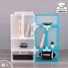 樹德小巧拼收納箱置物櫃文件櫃書櫃置物箱KD-2619-大廚師百貨