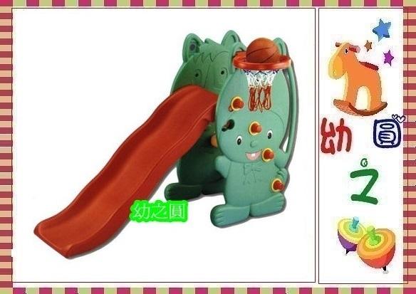 *幼之圓*SK-206綠精靈溜滑梯 +籃球框~加長波浪滑道款~ 生日禮物~大型遊樂器材~台灣製~ST安全玩具~