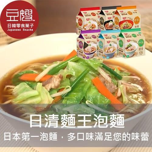 【豆嫂】日本泡麵 日清麵王泡麵(5包/袋)