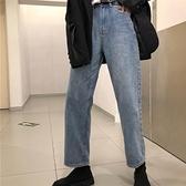 春秋韓國ulzzang原宿風復古寬鬆高腰磨破做舊牛仔長褲直筒褲女潮 米娜小鋪