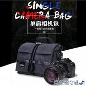 相機包 國家地理相機包單反單肩帆布多功能防水便攜佳能尼康索尼攝影包 快速出貨