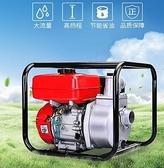 汽油機水泵2寸3 4寸農用農業大功率高揚程高壓消防柴油排水抽水泵QM 向日葵