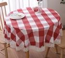 宜家►田園格子布藝餐桌布 (直徑90cm圓形) 小清新田園風茶几布 隔熱墊 桌巾
