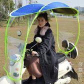 電動車遮陽傘電動摩托車遮雨棚蓬冬季防雨防曬遮陽傘電瓶自行車透明擋風罩 igo街頭潮人