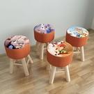 網紅凳子家用臥室小沙發現代簡約懶人可愛臥室實木梳妝臺化妝椅子