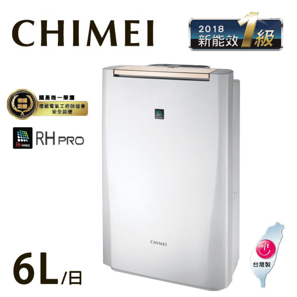 CHIMEI 奇美 6L 時尚美型清淨節能除濕機 RH-06E0RM