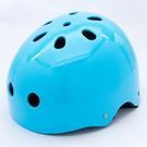 D.L.D  多輪多  專業直排輪安全帽  溜冰鞋 自行車 商檢合格安全頭盔--藍