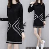 【韓國KW】(預購) XL~3XL簡約俐落素色顯瘦洋裝