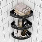 置物架浴室置物架廁所洗手間洗漱臺墻上毛巾收納洗澡免打孔壁掛式衛生間LX爾碩數位