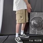 夏季2020新款工裝短褲男韓版潮流寬鬆休閒五分褲潮牌直筒運動褲 KP844【Pink 中大尺碼】