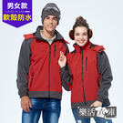 【CS198】運動時尚彈性軟殼防潑水保暖外套 (紅灰)●樂活衣庫