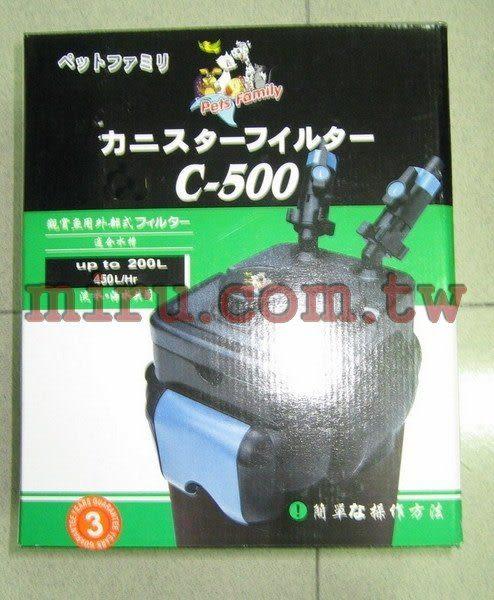 【西高地水族坊】第三代全新款 寵物家族,海豚高效能圓桶過濾器C500 (含濾材)(保固一年)