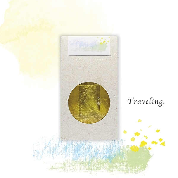 SLL Simple Soap /Imagination系列 / Traveling