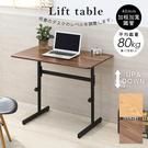 升降桌 90公分可調式升降工作桌 電腦桌...