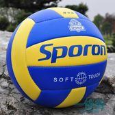 排球5號充氣軟式排球中考大學生比賽專用排球柔軟成人兒童排球【一條街】