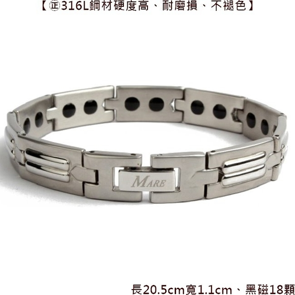 【MARE-316L白鋼】系列: 風起雲湧 款