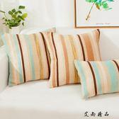 現代簡約沙發長方形條紋靠枕