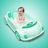 泡澡桶沐浴桶抖音同款網紅小汽車嬰兒洗澡盆新生兒童可坐躺通用寶寶浴盆洗澡桶 台北日光NMS