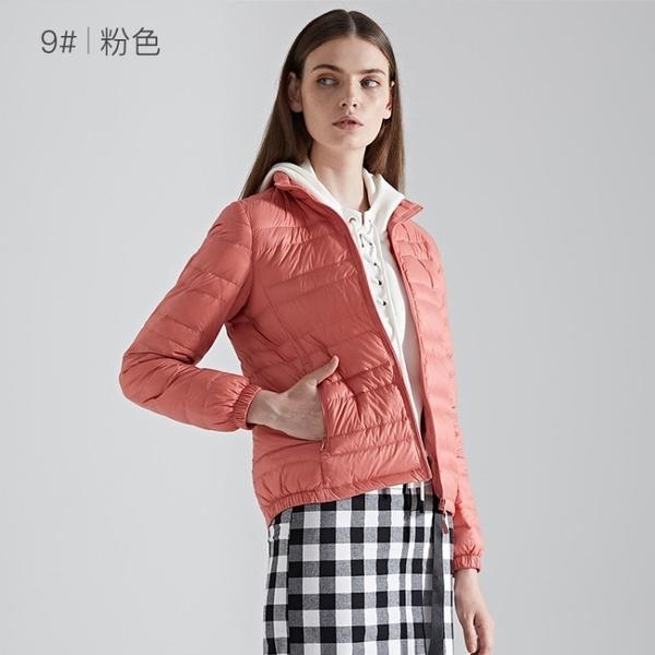 現貨 輕型立領羽絨外套短版90%白鴨絨【21-25-8802-19】ibella 艾貝拉