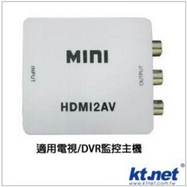 新竹【超人3C】HDMI2AV轉換器 DVR版 HDMI轉成AV訊號 最大解析度1080P USB供電