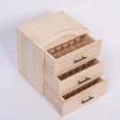 精油盒 三層抽屜精油木盒子多特瑞精油收納...
