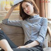 七分袖襯衣女中袖韓版修身職業裝襯衫 衣普菈