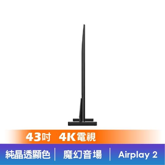 【麥士音響】SAMSUNG 三星 UA43AU8000WXZW   43吋 4K 電視   43AU8000