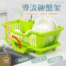 塑膠瀝水碗盤架 餐具架 碗碟架 筷籠 底...