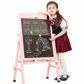 兒童實木畫板畫架雙面磁性小黑板支架式家用可升降白板畫畫寫字板   HTCC