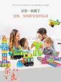 積木磁力片吸鐵石玩具磁性磁鐵男女孩散片拼裝益智【奈良優品】
