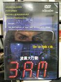 影音專賣店-Y59-233-正版DVD-電影【凌晨大行動】-李戴維斯 丹尼葛洛福 潘吉兒