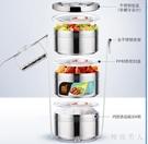 3層不銹鋼1.8L保溫飯盒桶4層分隔型餐盒大容量便攜上班雙層分格便當LXY7414【極致男人】