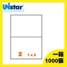 裕德 電腦標籤 2格 US4282-1000 一千張 一箱 三用標籤 列印標籤 (出貨/網拍/寄件/標籤貼紙)