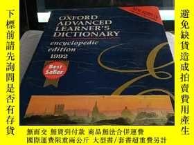 二手書博民逛書店OXFORD罕見ADVANCED LEARNER S DICTIONARY NEW EDITIONY4211
