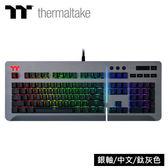 【Thermaltake 曜越】Level 20 RGB 電競鍵盤(中文) 銀軸/鈦灰色