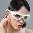 護目鏡 割雙眼皮手術后洗頭防水眼罩洗澡護...