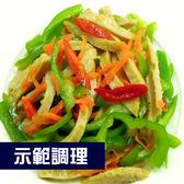 『輕鬆煮』青椒炒黑輪(300±5g/盒) (配菜小家庭量不浪費、廚房快炒即可上桌)